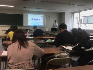 20190928 道警1次合格ガイダンス�A.jpeg